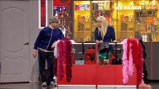 Як не переплутати секс-шоп з магазином для рибалки   Шоу Братьев Шумахеров