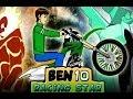 Ben 10 racing star - ben 10 cartoon game