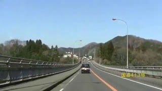 国道413号・青山~神ノ川林道・孫右衛門の滝2016@神奈川県相模原市緑区