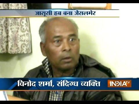 Suspected ISI agent held in Jaisalmer