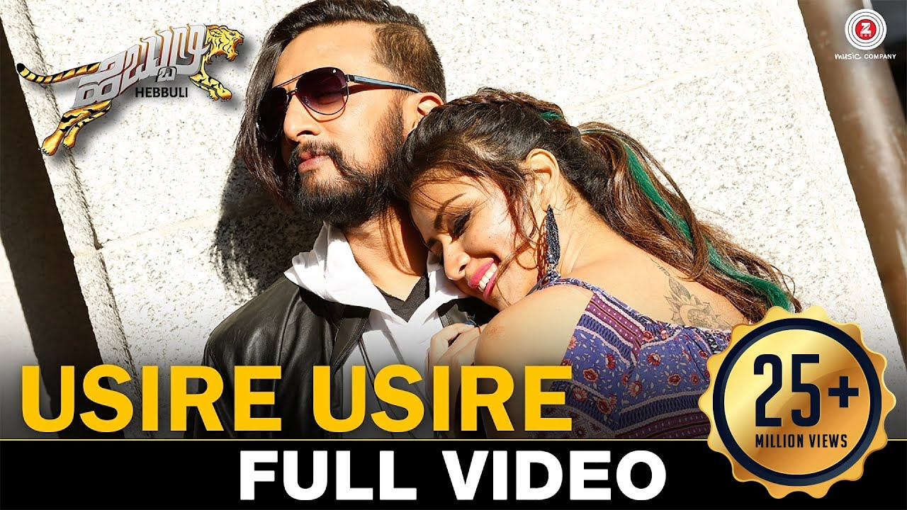 Usire Usire - Full Video | Hebbuli |Kiccha Sudeep, Amala Paul & Ravichandran |Shaan & Shreya Ghoshal #1