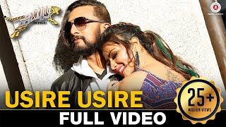 Presenting the full video of usire sung by shaan & shreya ghoshal. song - singers ghoshal lyricist kaviraj music arjun...