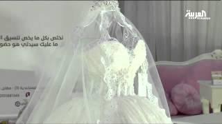 120 شركة شاركت بمعرض أعراسنا المقام في جدة