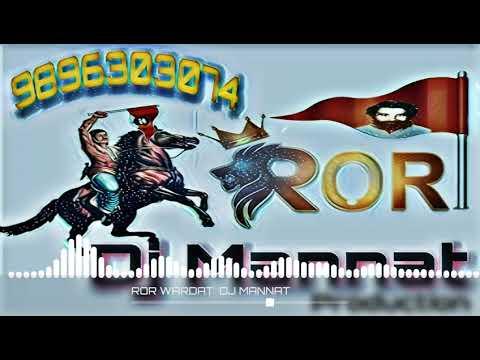 Ror Wardat  New Remix By Dj Mannat