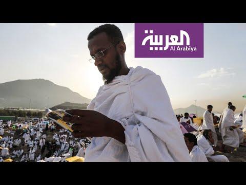 من الحرمين | السعودية تعكف على إطلاق برنامج الضيافة لخدمة ضيوف الرحمن  - نشر قبل 4 ساعة