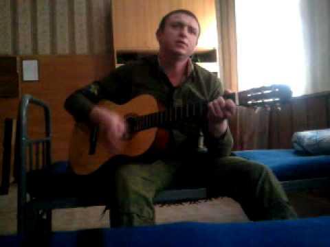 В\Ч 23449. Гитара