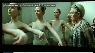Вести-Хабаровск. Художественный фильм