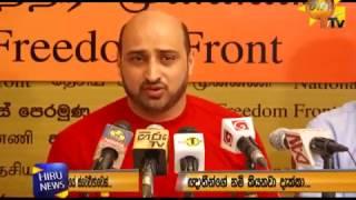 Muhammad Muzammil Press Conferance