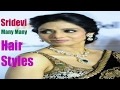 ►►►Sridevi's Many Hair Styles | The 20 Amazing Hair style Of Sridevi Then To Now