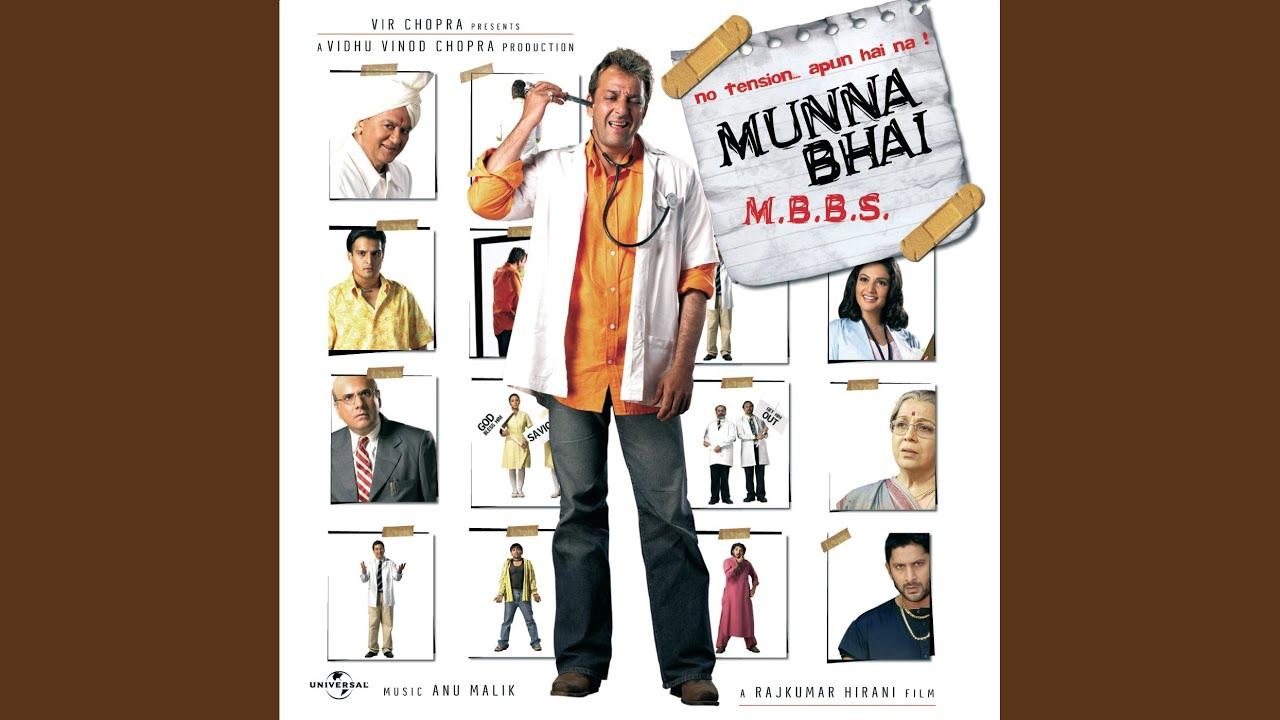 Download Chann Chann (Munnabhai MBBS / Soundtrack Version)