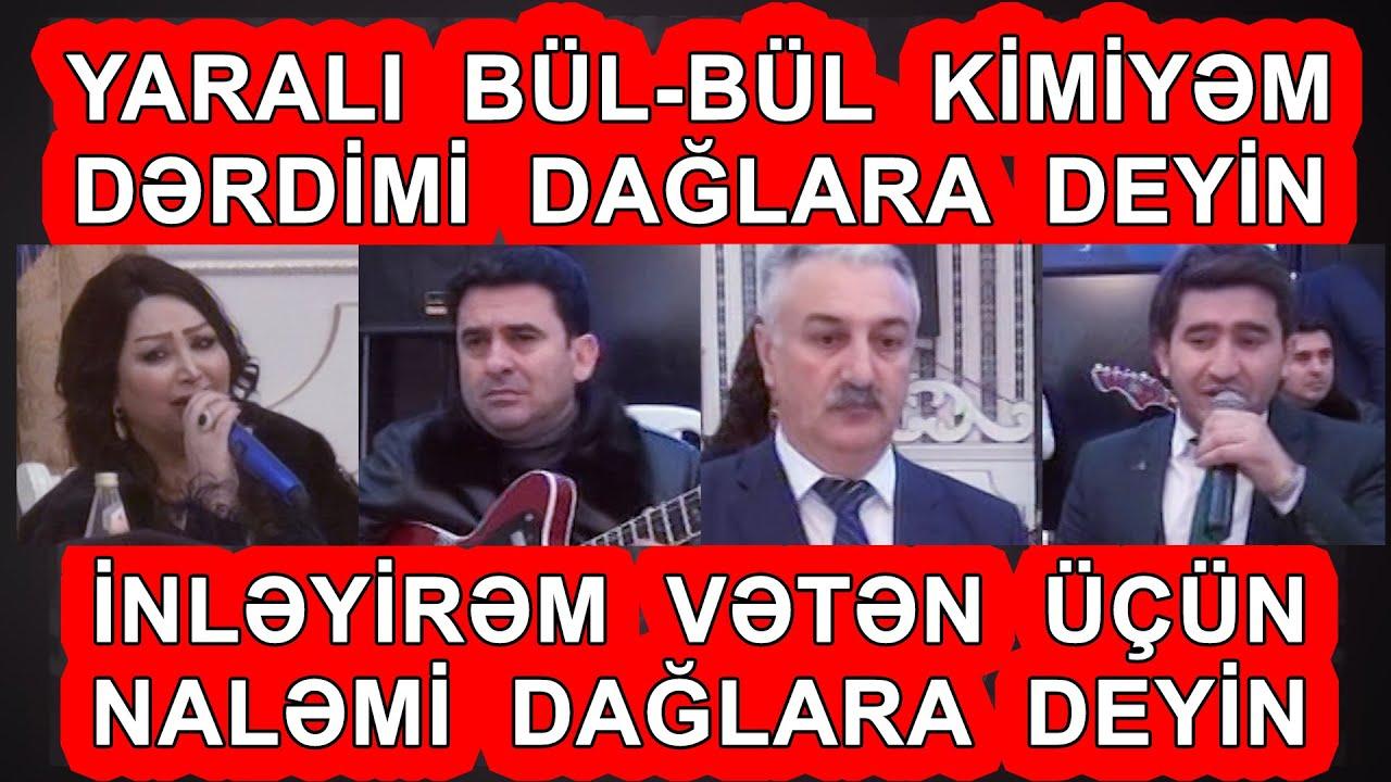 Yeni (təzə) Nigar Ağcabedili / Elman Namazoğlu  / elman nigar segah / #nigar agcabedili #elmangitara