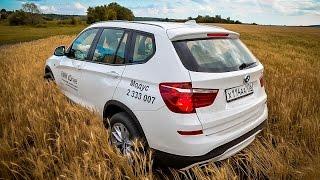 Чем хорош дизельный BMW X3?