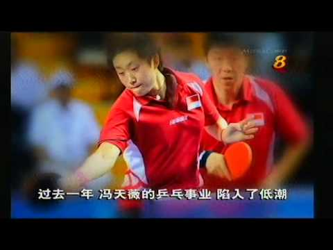 CH8 Jiao Dian - Singapore Olympic Athletes