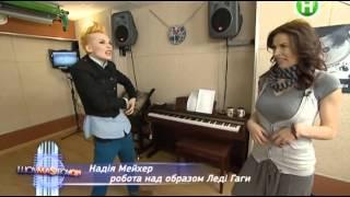 Шоумастгоуон - 9 выпуск (02.12.2012)