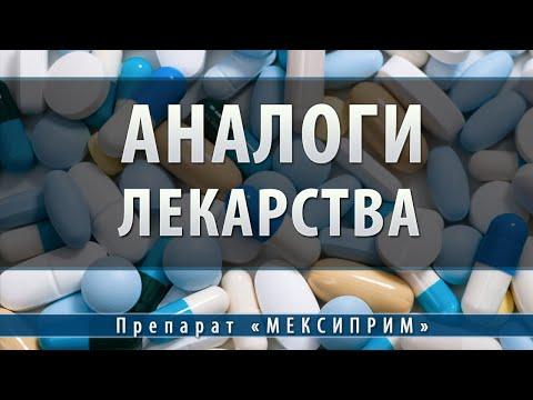 Зачем назначают метотрексат при псориазе