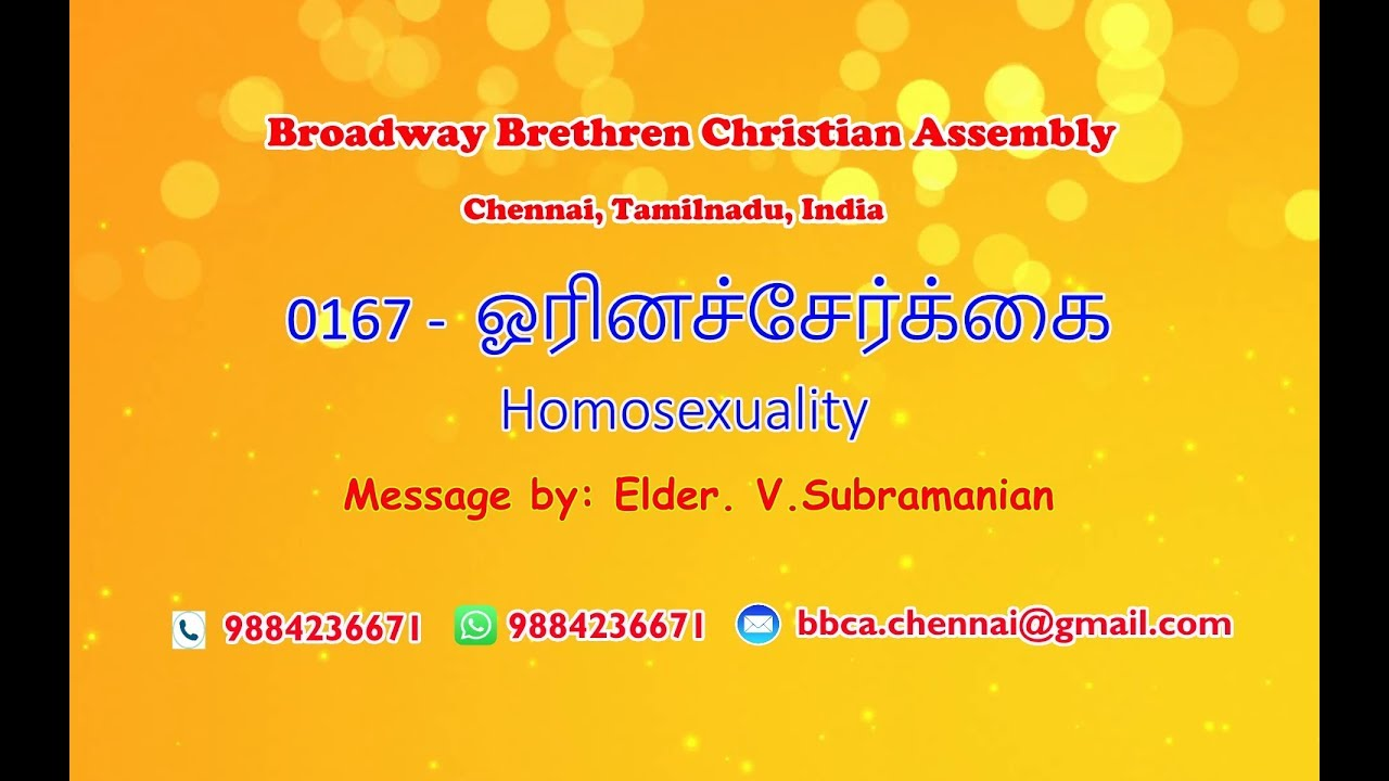 Brethren in christ homosexuality and christianity