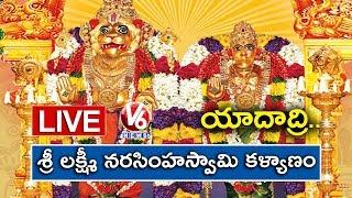 Yadadri LakshmiNarasimhaSwamy  Kalyanam  | LIVE | V6News