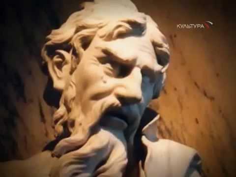 Гераклит  - древнегреческий философ.