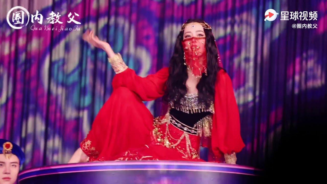 [ CONCERT GALA ĐÓN 2021 ] Địch Lệ Nhiệt Ba hóa thân cô gái Ba Tư - 《ĐÁNH TRỐNG HÁT CA》