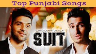 Tenu suit Suit karda Lyrics – Guru Randhawa Arjun Punjabi Song