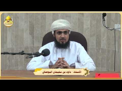 (٢٨) قطوف رمضانية٢: عدل الفاروق رضي الله عنه