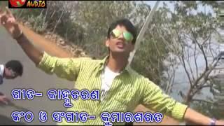 Akash Digital Entertainment