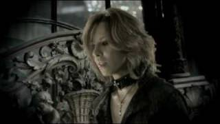 X Japan Pachinko CR FEVER TV Commercial 2 / Born to be free
