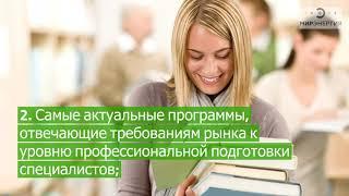 """Обучение на водителя погрузчика от учебного центра """"МирЭнергия"""""""