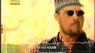 Майами абу даби (radio mix) youtube.