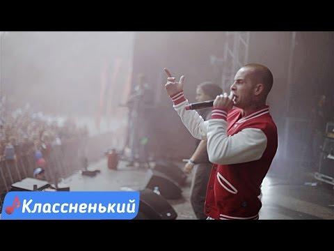 Вова PRIME - Столица (ft Чешир)