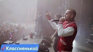 Вова PRIME ft. Чешир - Столица