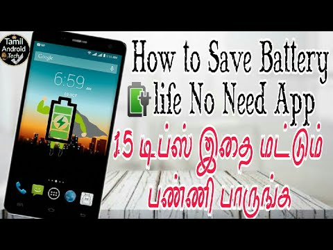 How to save battery life android 2017 real tips | tamil - YouTube