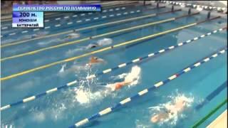 Михаил Вековищев - призер первенства России по плаванию на дистанции 200м баттерфляй