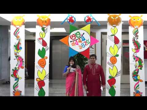 Bangla Mayer Gaan| CQUPT  বর্ষবরণ উৎসব ১৪২৫| Chongqing University of Posts and Telecommunications