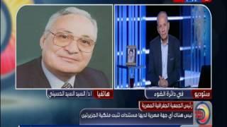 بالوثائق والخرائط.. الجمعية الجغرافية المصرية تحسم تبعية تيران وصنافير