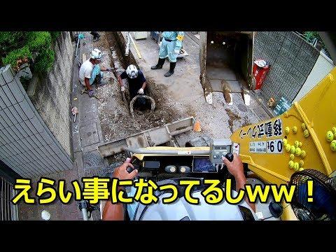 ユンボ 市街地掘削 #181 見入る動画 オペレーター目線で車両系建設機械 ヤンマー 重機バックホー パワーショベル 移動式クレーン japanese backhoes