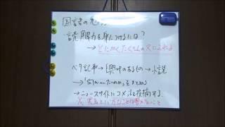 オフィス・宮島です。 国語の効率的な勉強法についてまとめてみました。...
