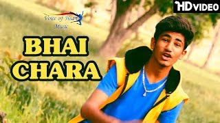 Bhai Chara | Vipin, Aman Jaji | Latest Haryanvi Songs 2017 | Voice of Heart Music