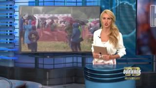 Новости Обнинска 24.07.2017.