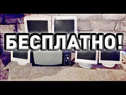 видео: ♣ Полезности  ЭЛТ мониторов ♣