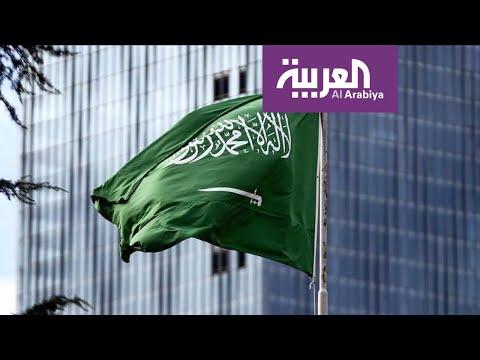 نشرة الرابعة | السعودية تنجز أول مؤشر للتسامح في المنطقة.. ماهي أبرز نتائجه؟  - نشر قبل 3 ساعة