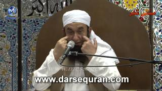 Repeat youtube video (Short Clip #1) Nafa Nuqsan Allah K Hath Main Hai - Molana Tariq Jameel (5 Minutes)