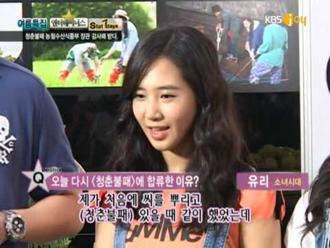 Yuri (SNSD) Interview @ Made in Green Fair Jul29.2010 GIRLS' GENERATION 720p HD