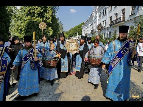 Встреча Почаевской иконы Божией Матери