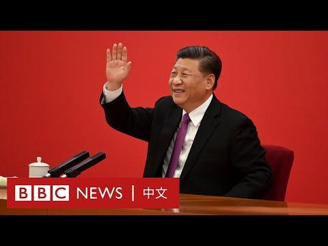 解读习近平:纪录片The Xi Factor