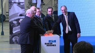 В Тюмени открылся завод по производству нефтепогружного кабеля