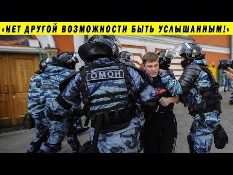 КОМАНДИР ОМОНА ВСТАЛ