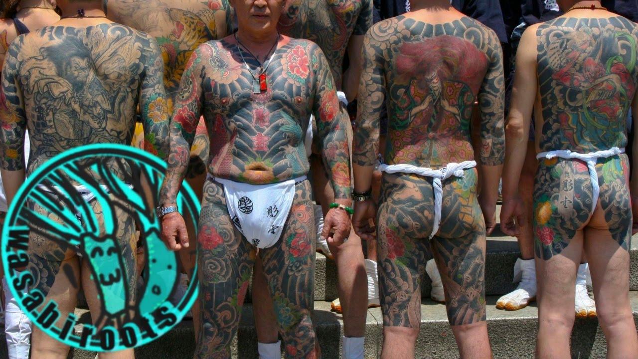 Yakuza Tattoo Bedeutung