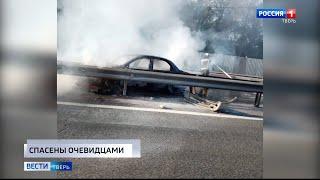 Происшествия в Тверской области | 24 июня
