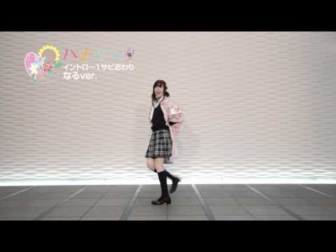 Hanayamata yosakoi dancing naru ver